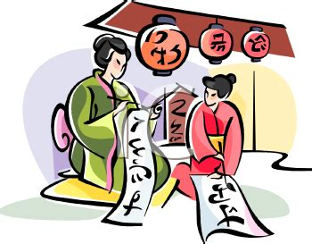 How to write a japanese essay